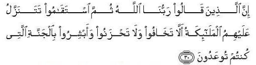 Capture Qur'an Surat Fushshilat ayat 30